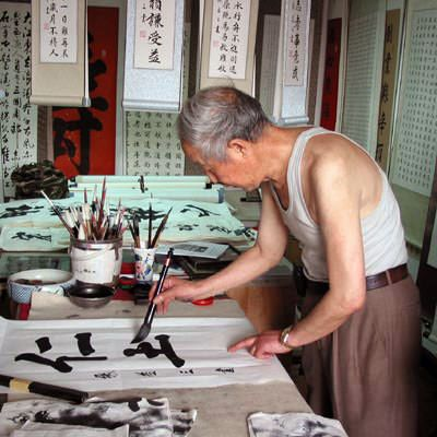 A professional Chinese Calligrapher