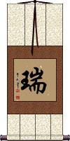 Lucky / Auspicious / Good Omen Vertical Wall Scroll