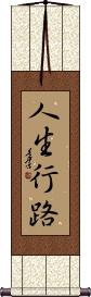 Journey of Life Wall Scroll