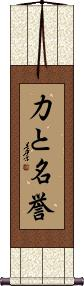Strength and Honor Wall Scroll