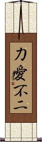 Strength and Love in Unity Wall Scroll