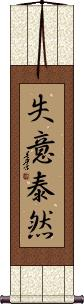 Keep Calm in Face of Adversity Wall Scroll