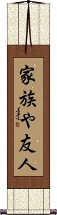 Family and Friends Wall Scroll