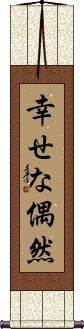 Serendipity / Happy Coincidence Wall Scroll
