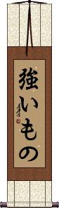 The Strong One Wall Scroll