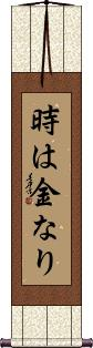 Time is Money Vertical Wall Scroll