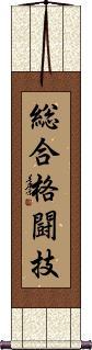 Mixed Martial Arts Vertical Wall Scroll