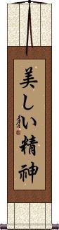 Beautiful Spirit Vertical Wall Scroll