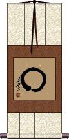 Enso - Japanese Zen Circle Vertical Wall Scroll