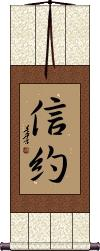 Promise Wall Scroll