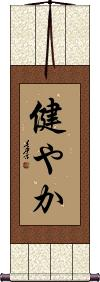 Strong / Healthy Wall Scroll