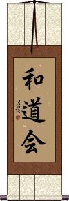 Wado-Kai Wall Scroll