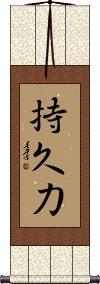 Stamina / Tenacity Wall Scroll