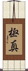 Kyokushin Wall Scroll