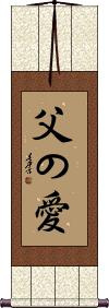 A Father's Love Wall Scroll