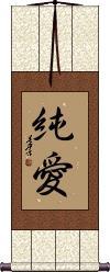 Pure Love / Junai Wall Scroll
