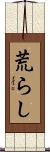 Arashi / Havoc Wall Scroll