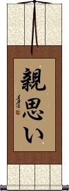 Love for Parents Wall Scroll