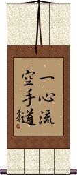 Isshin Ryu Karate Do Wall Scroll