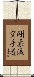 Goju Ryu Karate-Do Wall Scroll