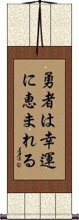Fortune favors the brave Wall Scroll
