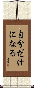 Be Yourself Vertical Wall Scroll