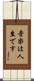 Music is Life Wall Scroll