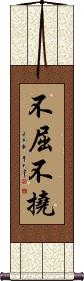 Indomitable / Unyielding Wall Scroll