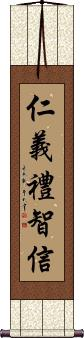 The Five Tenets of Confucius Vertical Wall Scroll
