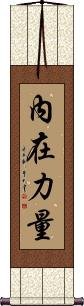 Inner Strength Wall Scroll