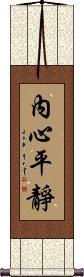 Inner Peace Wall Scroll