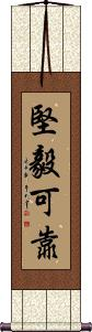 Dependable Wall Scroll