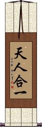 Oneness of Heaven and Humanity Wall Scroll
