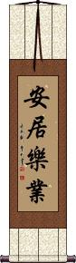 Live in Peace and Contentment Vertical Wall Scroll
