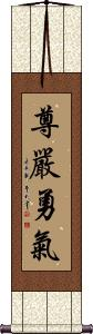 Honor Courage Vertical Wall Scroll