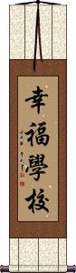 School of Happiness Wall Scroll