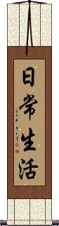 Everyday Life Wall Scroll