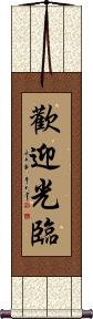 A Traditional Warm Welcome Wall Scroll