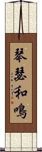 Perfect Harmony Wall Scroll