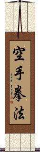 Kempo Karate / Law of the Fist Empty Hand Wall Scroll