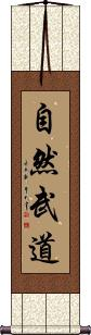 The Nature of Martial Arts Wall Scroll