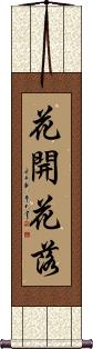 Flowers Bloom and Flowers Fall Wall Scroll