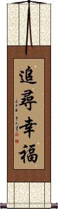 Pursuit of Happiness Wall Scroll