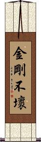 Stay Strong / Indestructible / Unbreakable Wall Scroll