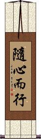 Listen to Your Heart / Follow Your Heart Wall Scroll