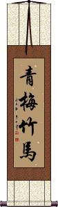 Green Plum and Bamboo Horse Wall Scroll