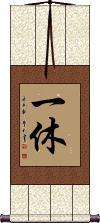 Ikkyu Wall Scroll