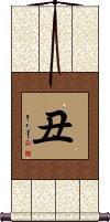 Chou Wall Scroll