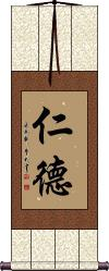 Kindheartedness / Benevolence / Humanity Wall Scroll