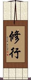 Shugyo Wall Scroll